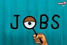 नीति आयोग में नौकरियां, आवेदन प्रक्रिया शुरू, 24 दिसंबर तक करें अप्लाई