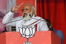 नरेंद्र मोदी की शख्सियत बनी भाजपा कीसफलता की बड़ीवजह