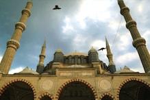 जानिए, क्यों एथेंस में 200 सालों तक कोई मस्जिद नहीं बन सकी