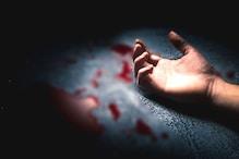 प्रेमिका से मिलने उसके ससुराल पहुंचा प्रेमी, इनकार पर खुद को मारी गोली