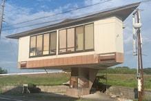 OMG: मशरूम की तरह दिखता है ये घर, देखकर हैरत में पड़ जाएंगे आप!