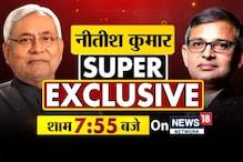 Exclusive: क्या यह आपका आखिरी चुनाव है? नीतीश कुमार ने दिया ये जवाब