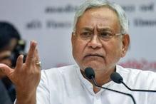 Bihar Result 2020: सिर्फ JDU ही नहीं, नीतीश कुमार के 5 मंत्री भी हैं पीछे