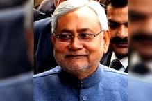 दुश्मन को दोस्त और दोस्त को दुश्मन बनाने में माहिर CM नीतीश का सियासी सफर...