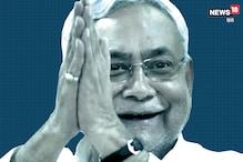 बिहार में जीत पर उमा बोलीं- नीतीश की मदद से BJP 'बड़े भाई' की भूमिका में आई
