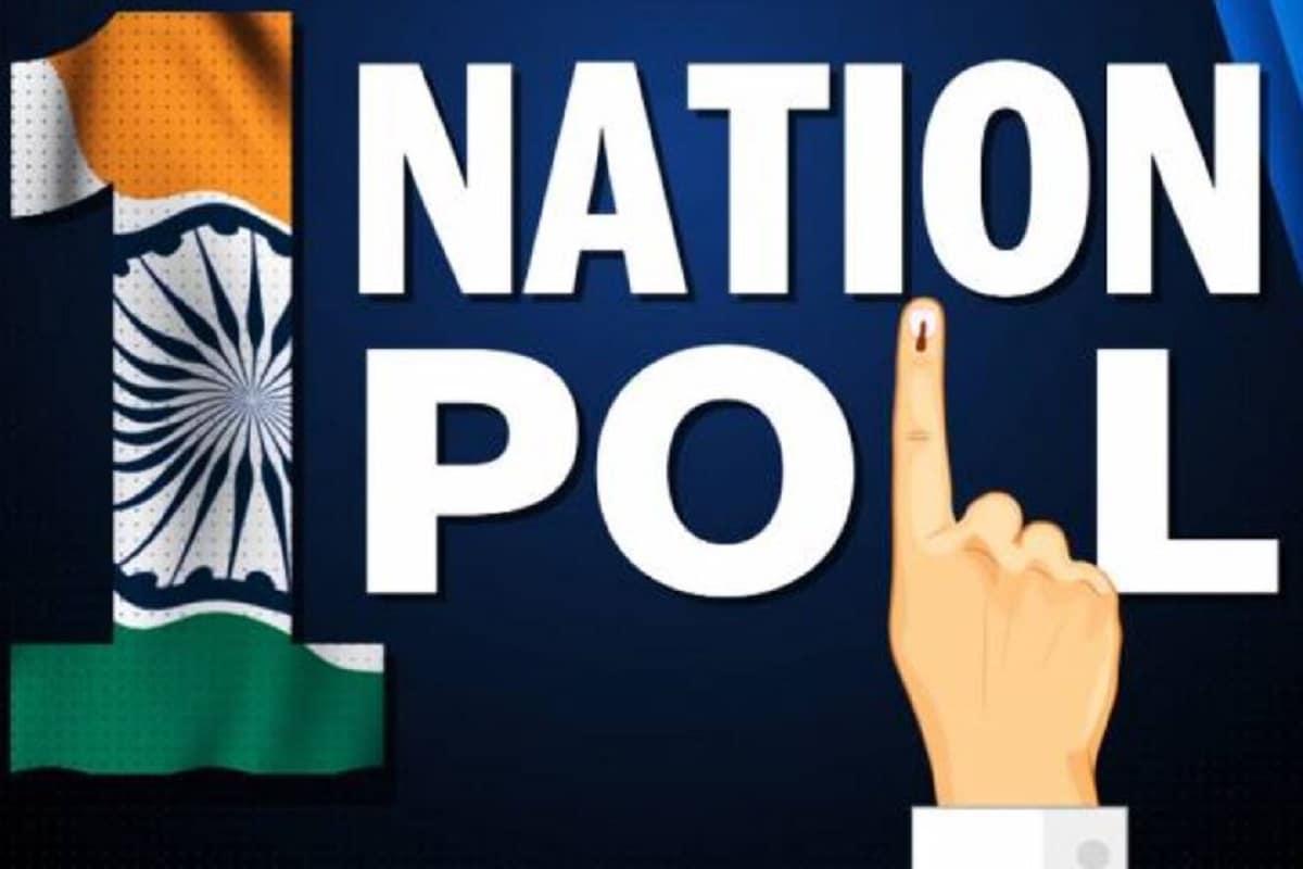 pm modi speech, narendra modi speech, pm narendra modi speech, prime minister modi speech, पीएम मोदी भाषण, नरेंद्र मोदी भाषण, पीएम नरेंद्र मोदी स्पीच, प्रधानमंत्री मोदी भाषण
