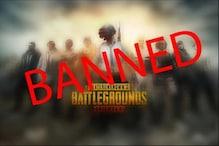 दक्षिण भारत में क्यों बैन किए जा रहे हैं ऑनलाइन गेम्स?