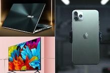 Flipkart Sale: सस्ती मिल रही है 55 इंच की Smart TV, लैपटॉप और इन फोन पर भी छूट