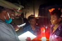 फतेहपुर: दो दलित बहनों के शव तालाब से मिलने पर सनसनी,रेप के बाद हत्या की आशंका