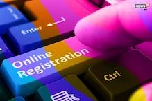BHU FMS 2021 admission: शुरू हुई एमबीए के लिए एडमिशन की प्रक्रिया, जानें डिटेल