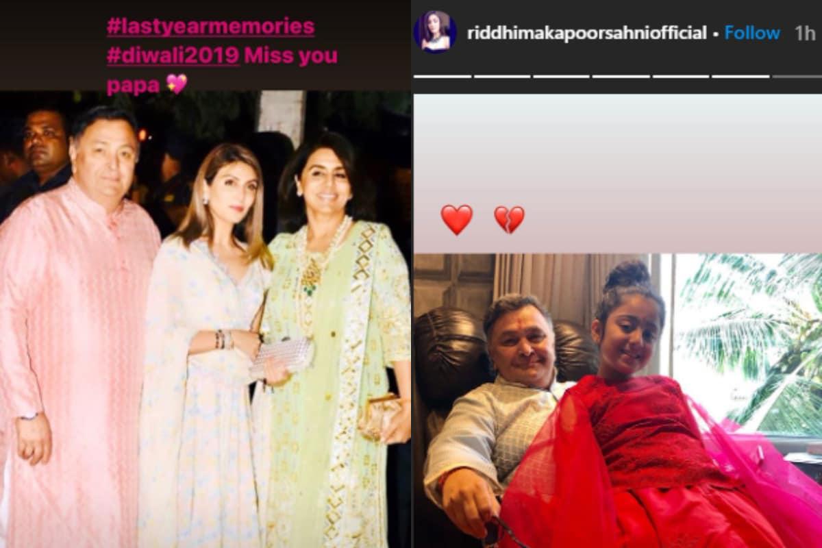 Rishi Kapoor, Riddhima Kapoor, Diwali celebration, social media, viral news, bollywood, news 18 hindi