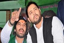 कैसा रहा बिहार में 'उत्तराधिकारी नेताओं' का रिपोर्ट कार्ड, कौन जीता-कौन हारा
