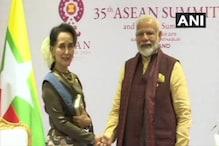 म्यांमार चुनावों में आंग सांग सू ची की जीत पर प्रधानमंत्री मोदी ने दी बधाई