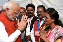 इटावा: यादवों के गढ़ में 'गीता' के जरिए सेंधमारी की कोशिश में BJP!