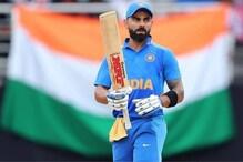 Happy Birthday: भारतीय क्रिकेट के 'किंग कोहली' के वह रिकॉर्ड जिन्हें तोड़ पाना है नामुमकिन!