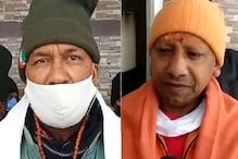 आज केदारनाथ में ही कटेगी UP CM योगी आदित्यनाथ और UK CM त्रिवेंद्र रावत की रात!