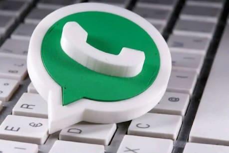 वाट्सऐप जल्द लॉन्च कर सकता है कुछ नए फीचर्स.