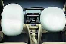 आपकी सुरक्षा के लिए सरकार हुई सचेत, अब कारों में ये सेफ्टी फीचर होगा अनिवार्य!