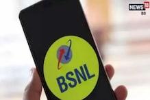 BSNL का धमाकेदार क्रिसमस ऑफर, इसमें मिलेगा रोज 3 जीबी डेटा, जानें सबकुछ