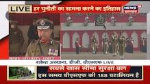 आज BSF का 56 वां स्थापना दिवस, देखिए BSF के अद्भुत शौर्य को