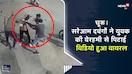 चूरू | सरेआम दबंगों ने युवक की बेरहमी से पिटाई विडियो हुआ वायरल