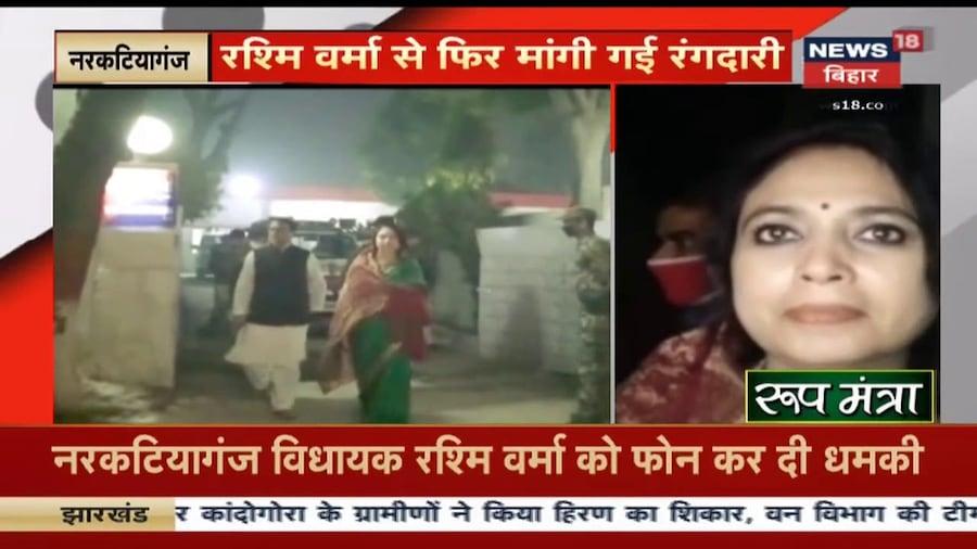 किसानों के बहाने बिहार में सियासत, किसानों के बंद को विपक्ष का समर्थन | Apna Bihar