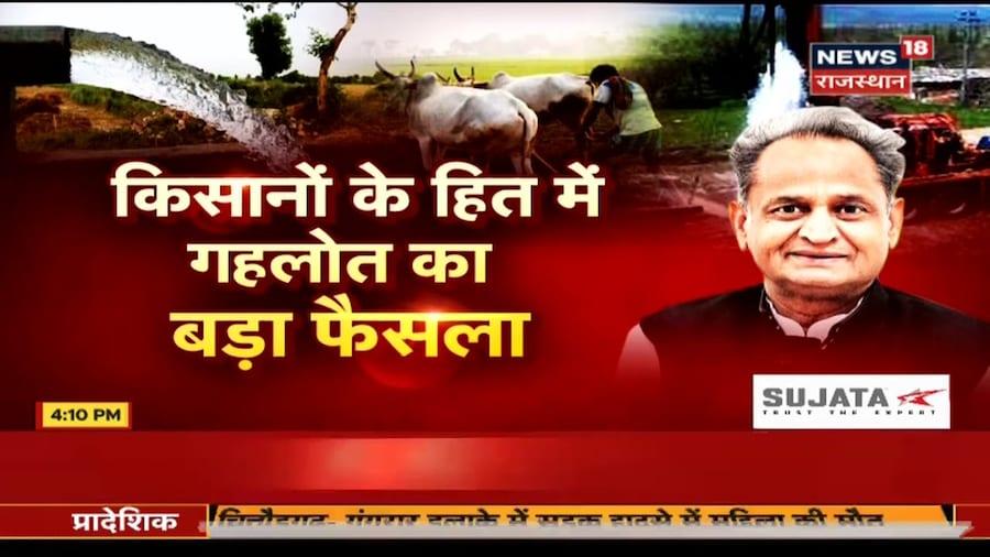 Bharat Bandh: BJP दफ्तर के बाहर झड़प, BJP प्रदेशाध्यक्ष ने की सरकार की निंदा