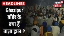 Ghazipur बॉर्डर का ताज़ा हाल, जानिए कौन-कौन से किसान नेता करेंगे गृह मंत्री Amit Shah से मुलाक़ात ?