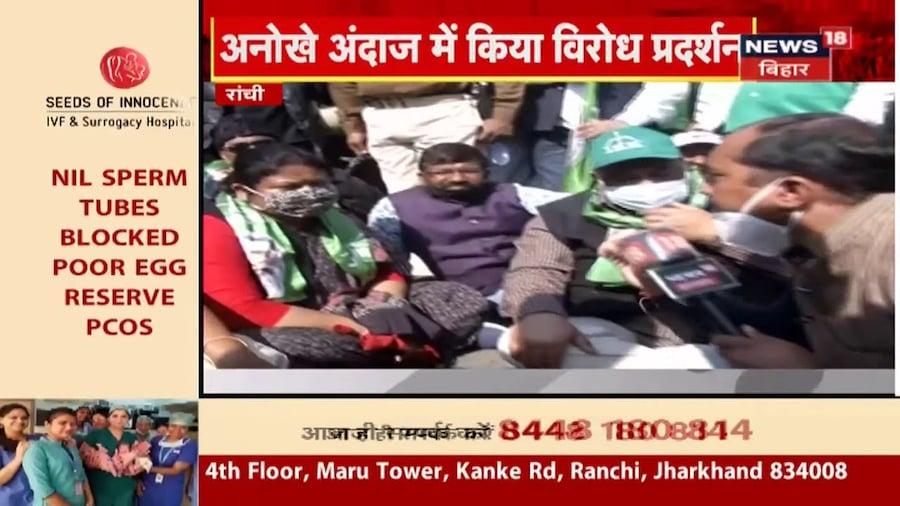 Ranchi: कृषि कानून के खिलाफ JMM कार्यकर्ताओं का प्रदर्शन, केंद्र से कानून वापस लेने की मांग