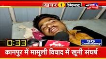 Top News | Top Headlines | Aaj Ki Taja Khabar | 09 December 2020 । Khabar 1 Minute | News18 UP