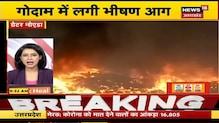 88 Jile 88 Khabrein | Top Morning News Headlines | Aaj Ki Taja Khabar |  10 December 2020