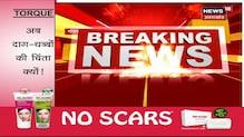 CM Yogi ने Gorakhpur University में किया सेमिनार का उद्घाटन, तीन दिन चलेगा ये कार्यक्रम