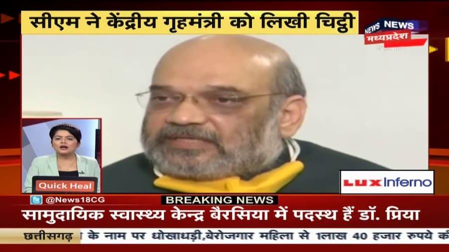 Evening News   Aaj Ki Taja Khabar   MP & Chhattisgarh News   12 December 2020