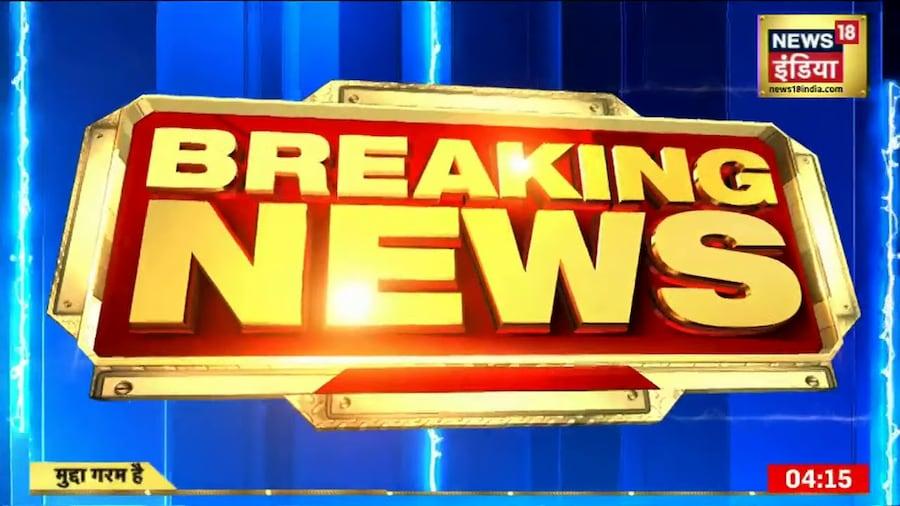 Jammu Kashmir के पुंछ में दो आतंकी को सुरक्षा बलों ने मार गिराया   Breaking News