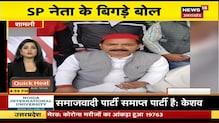 UP-Uttarakhand Express 100 | Top News Headlines | Aaj Ki Taja Khabar | 15 December 2020