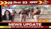 UP-Uttarakhand Express 100 | Top News Headlines | Aaj Ki Taja Khabar | 16 December 2020
