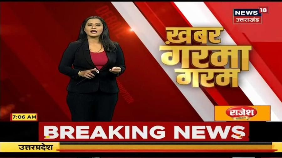 Khabar Garma Garam । Vaccine प्रोसेसिंग को लेकर CM Yogi लेंगे बड़ी बैठक । News 18 UP