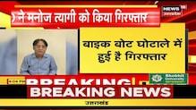UP Crime News - UP के बड़े शहरों में Income tax विभाग ने मारे एक साथ छापे, सर्राफ पर कसा शिकंजा