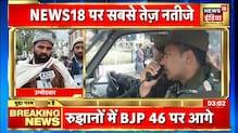 J&K DDC चुनाव की भारी सुरक्षा के बीच वोटों की गिनती, पुलिस और अर्धसैनिक के साथ चाक चौबंद इंतजाम