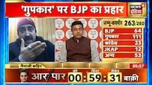 जम्हूरियत मुद्दे पर PDP नेता Rouf Bhat और BJP नेता Zafar Islam के बीच गरमा-गरम बहस | BHAIYAJI KAHIN