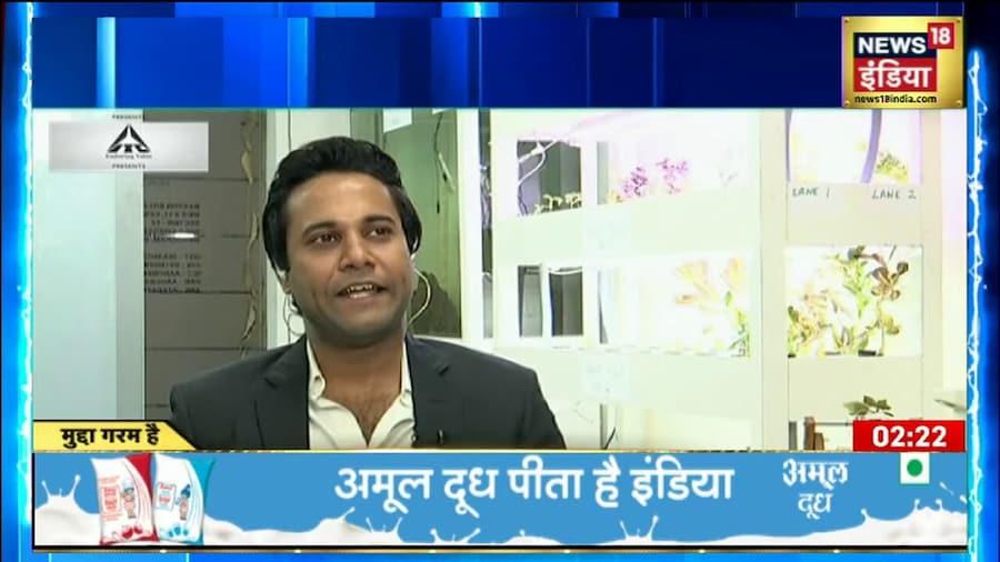 Swabhiman Bharat: हमें भारतीय होने पर क्यों गर्व है ? ऐसा क्या है जो हमें दुनिया से अलग बनता है ?