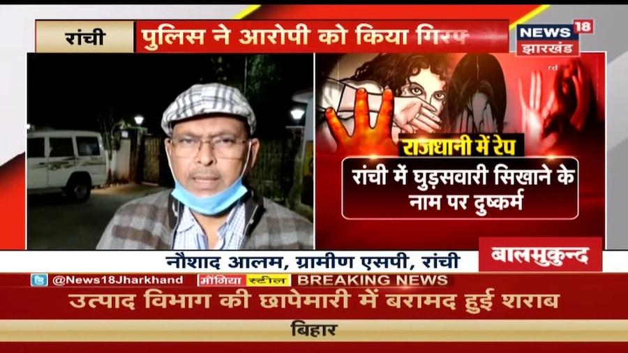 Dhanbad- Giridih की सीमा पर 10 लाख का इनामी नक्सली A-47 के साथ गिरफ्तार   Johar Jharkhand
