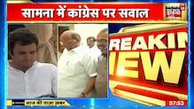 Shiv Sena की Samana के जरिए Sharad Pawar को UPA की कमान सौंपने की मांग   News18 India