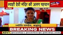 Bageshwar में खाई में गिरी गाड़ी, हादसे में महिला की मौत, 3 गंभीर रूप से घायल