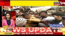 UP Uttarakhand Express 100 | Aaj Ki Taza Khabar | Top Headlines | 30 December 2020