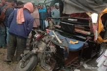 पटना-रांची हाईवे पर भीषण सड़क हादसा, ट्रक-ऑटो की टक्कर में 4 लोगों की मौत