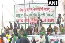 केन्द्र सरकार के खिलाफ किसानों का विरोध प्रदर्शन जारी, देखें- PHOTOS