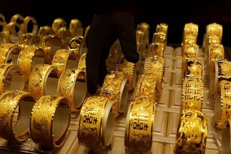 Big fall in gold prices