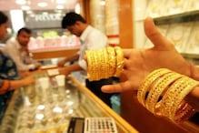 Gold के दाम 11000 रुपये से ज्यादा गिरे, जानें क्या निवेश से मिलेगा तगड़ा लाभ