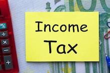 Budget 2021: अगर पेश हुआ कोरोना सेस तो जानें कैसे पड़ेगा टैक्स देनदारी पर असर